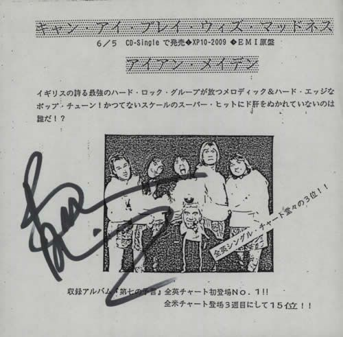 """Iron Maiden, Can I Play With Madness - White Label - Autographed, Japan, Promo, Deleted, 7"""" vinyl single (7 inch record), Emi, PRP-1278, 602317"""