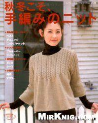 Señora Boutique Serie №2720, 2008 Bienvenido otoño y el invierno, prendas de punto de ganchillo a mano - Mejor