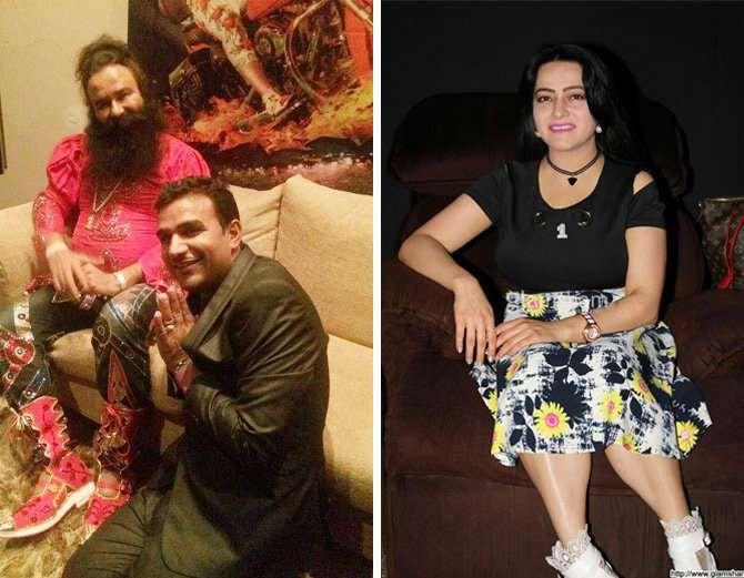 dilawar modi ram rahim 1 | Entertainment | Skirts, Film music books
