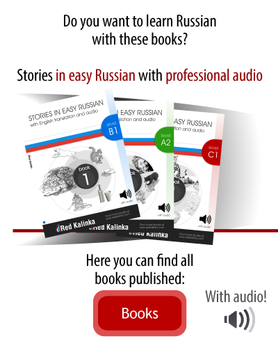 How To Read Russian The Russian Alphabet In 2021 Russian Language Lessons Learn Russian Book Publishing