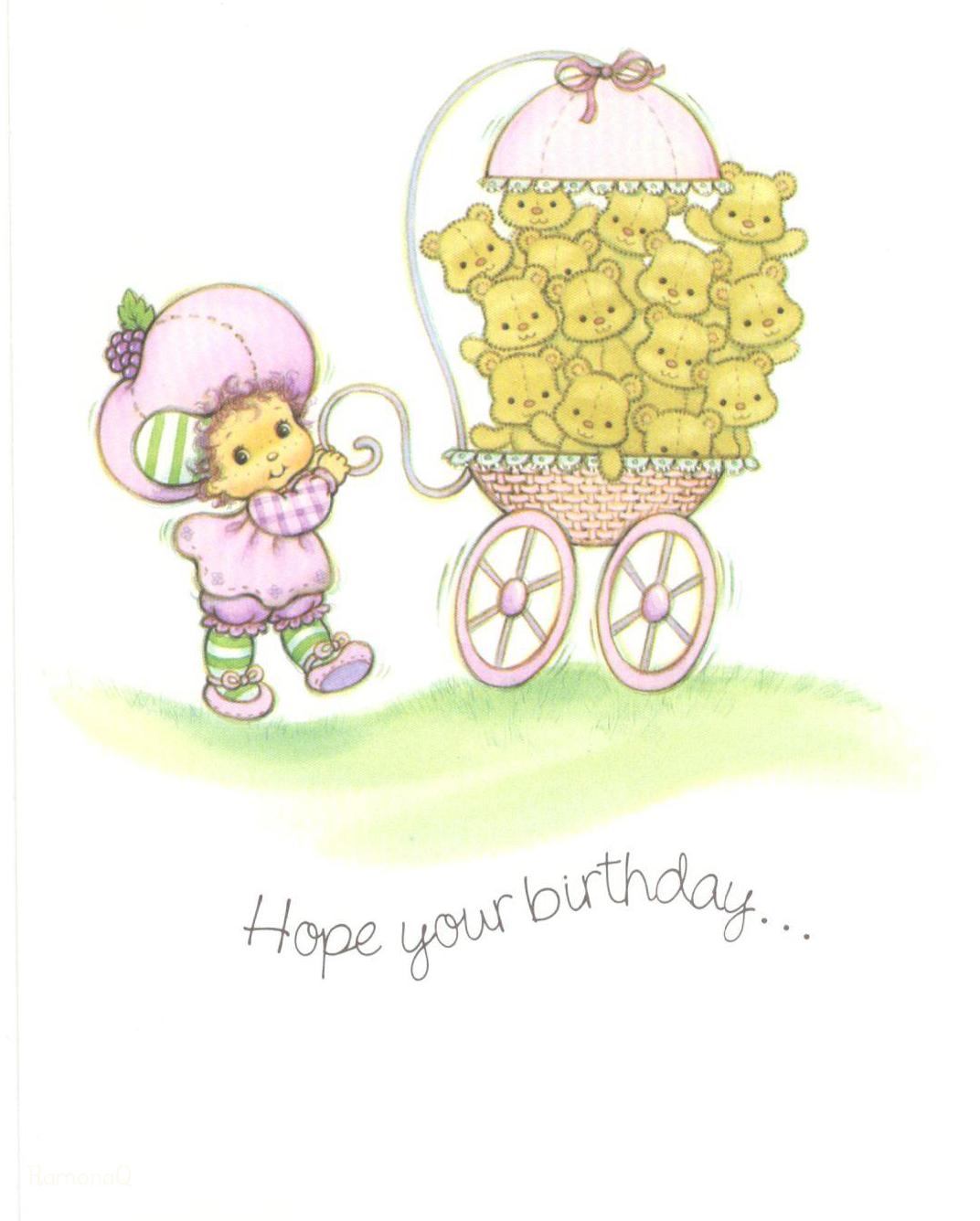 Vintage Kenner American Greetings Strawberry Shortcake Babies