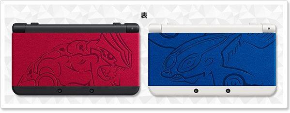Nintendo New 3ds Spezielle Pokémon Editionen Aufgetaucht
