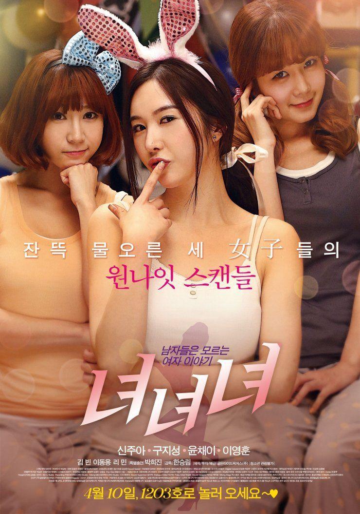 Girls, Girls, Girls 2014 Hdrip 720P  Full Movies Free -2704
