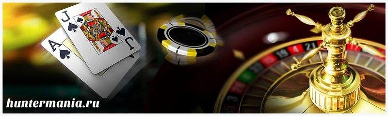Новое онлайн казино 2015 игровые автоматы игратт