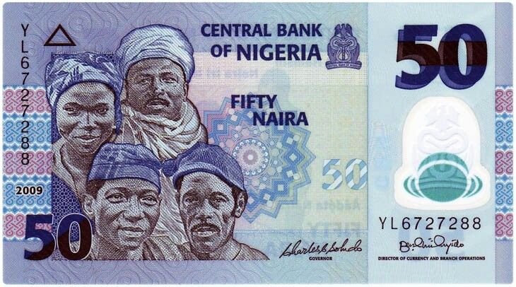 Nigeria (Currency: Nigerian naira) | Currency | Money, Art world, World