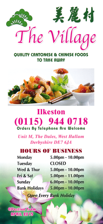 Menu For The Village Chinese Cantonese Takeaway In West Hallam Chinese Takeaway Chinese Takeaway Menu Cantonese Food