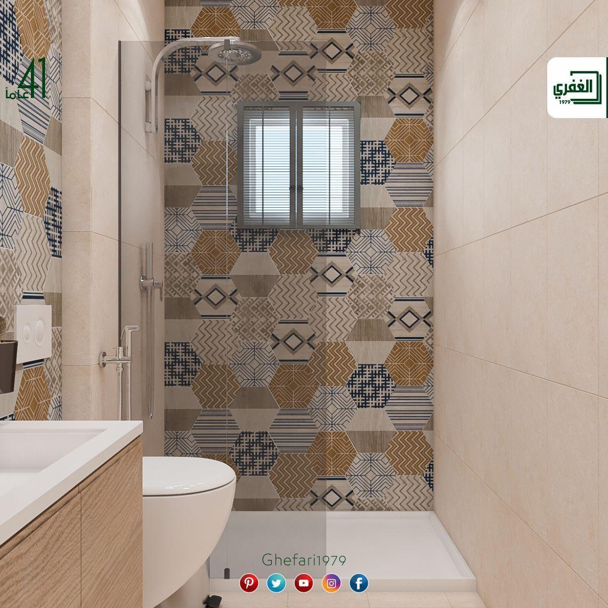 بورسلان أسباني ديكور سداسي للاستخدام داخل الحمامات المطابخ اماكن اخرى للمزيد زورونا على موقع الشركة Https Www Ghef Curtains Printed Shower Curtain Shower