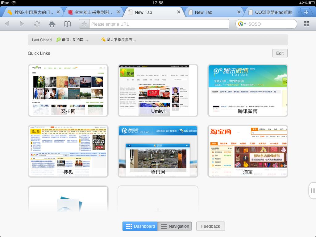 Qq Browser Dashboard Navigation Navigation Browser