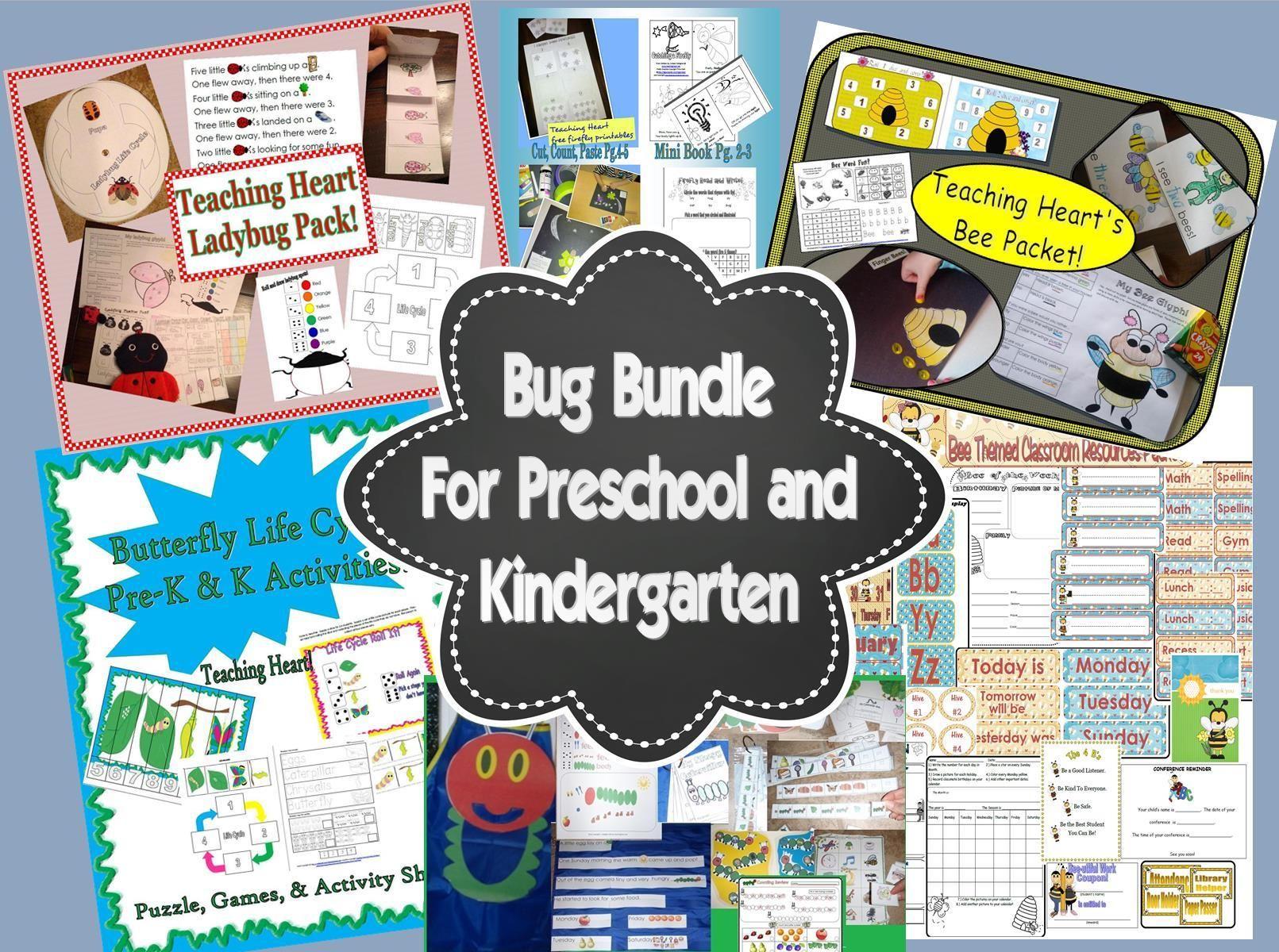 Bugbundle 1 611 1 200 Pixels With Images