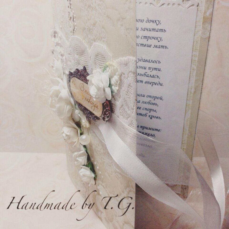 Нежная открытка на свадьбу для друзей