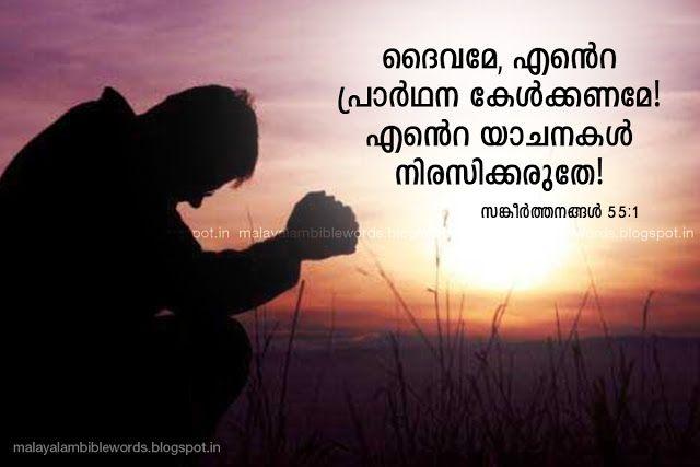Bible kjv pdf malayalam