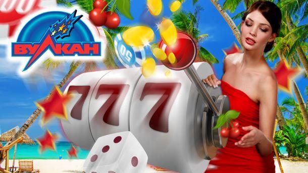Казино вулкан 16 vegas casino online bonus codes