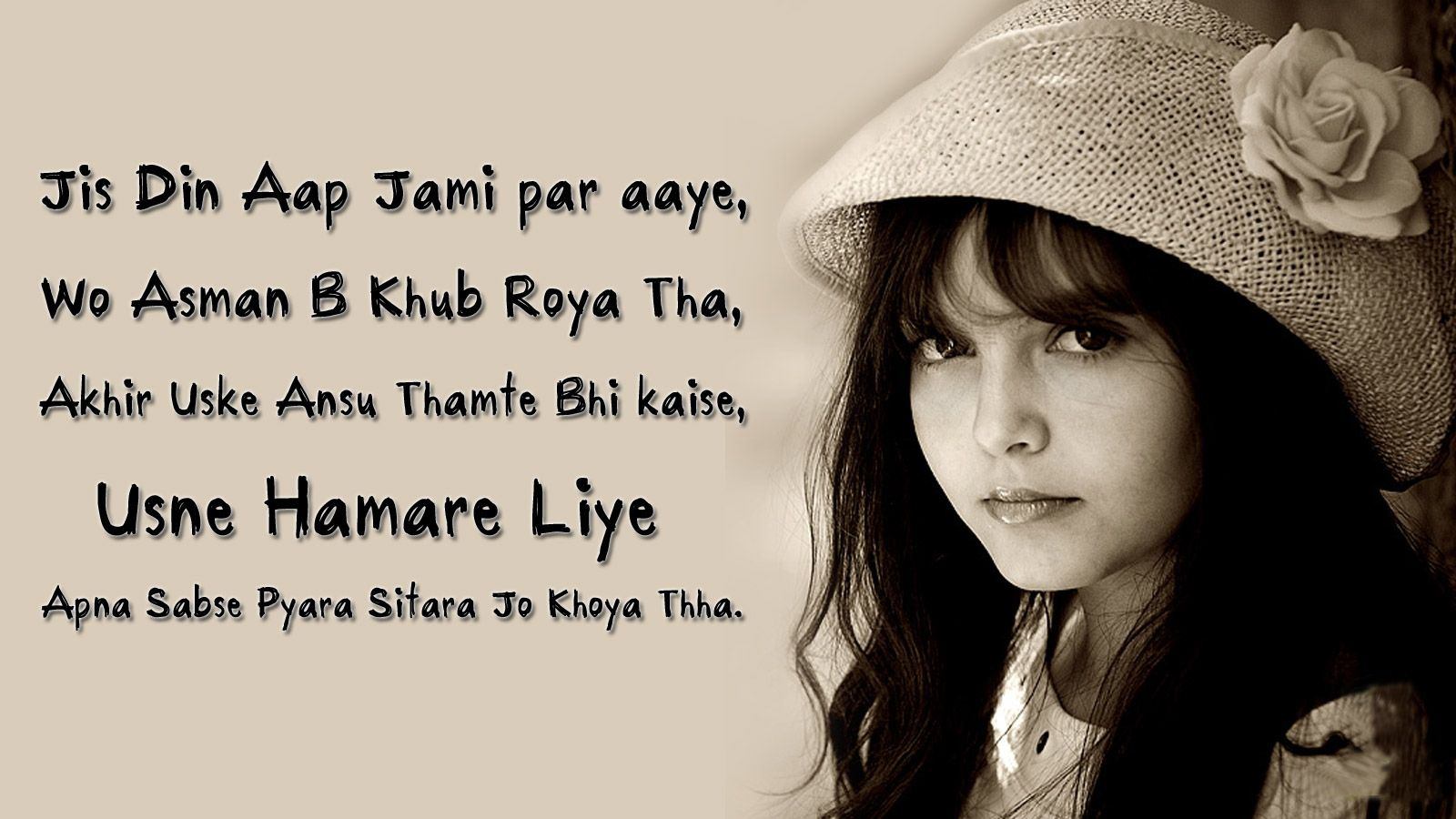 Download Wallpaper Of Shayari On Love Hd Wallpaper Of Shayari On