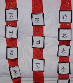 Chinese Scrolls