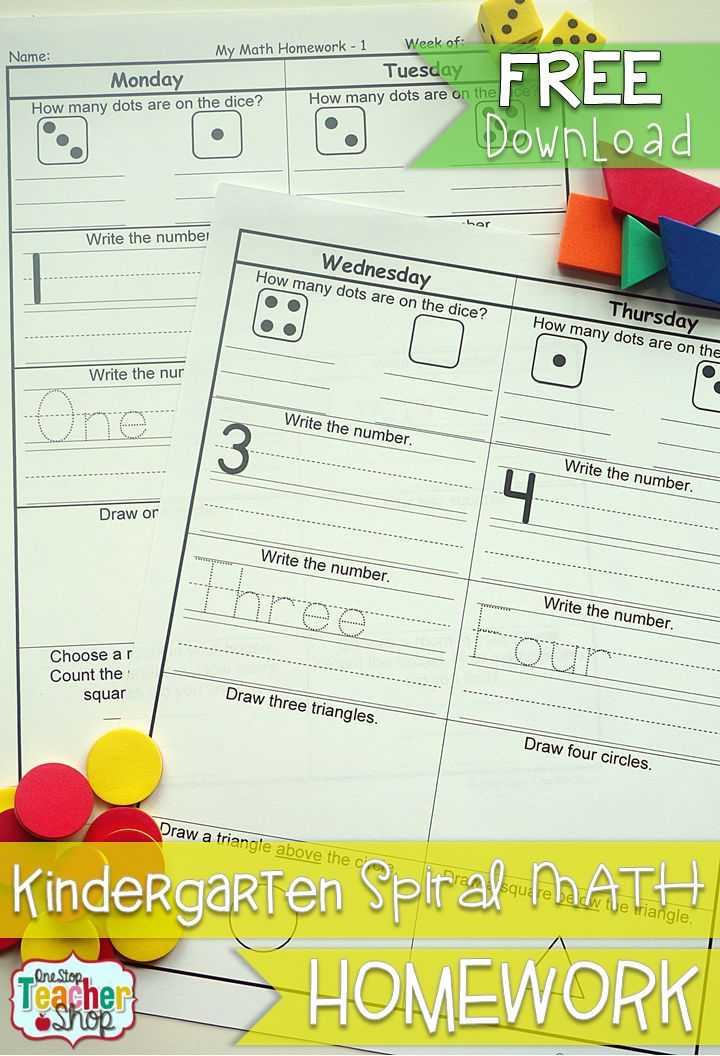 FREE Kindergarten Common Core Spiral Math Homework - with answer ...