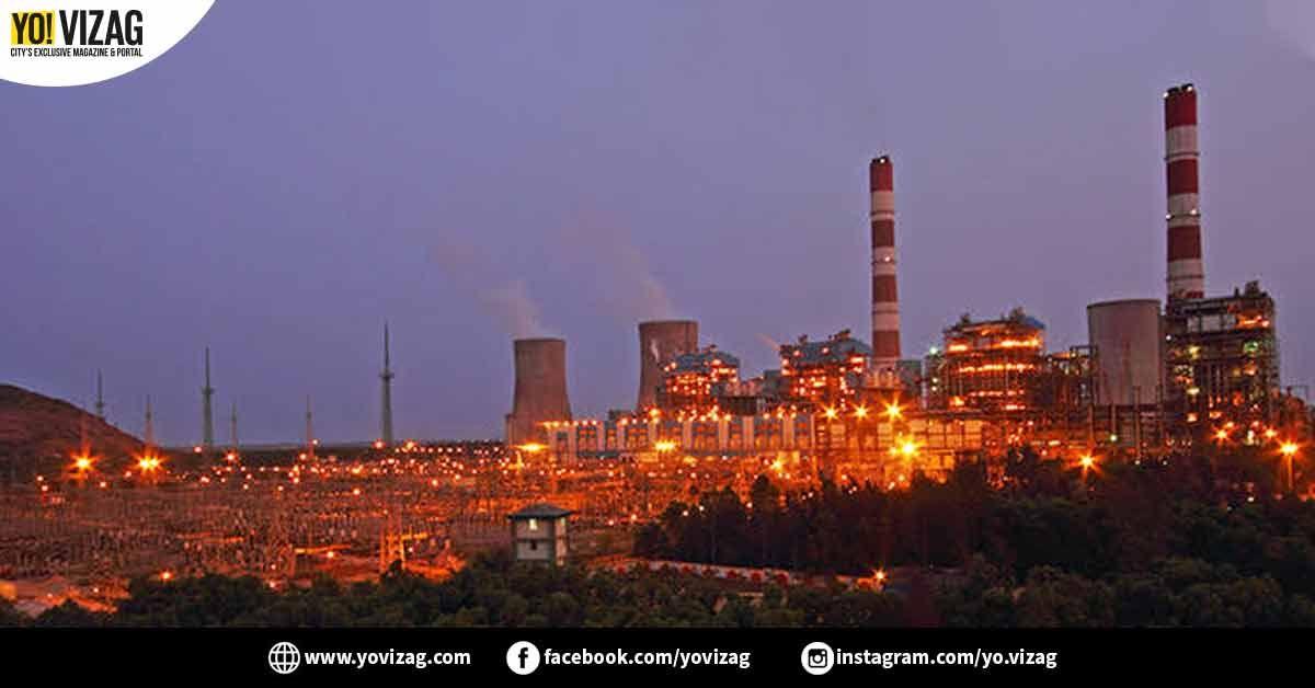 Swarn Shakti Award Presented To Ntpc Simhadri Visakhapatnam Visakhapatnam Thermal Power Station Shakti
