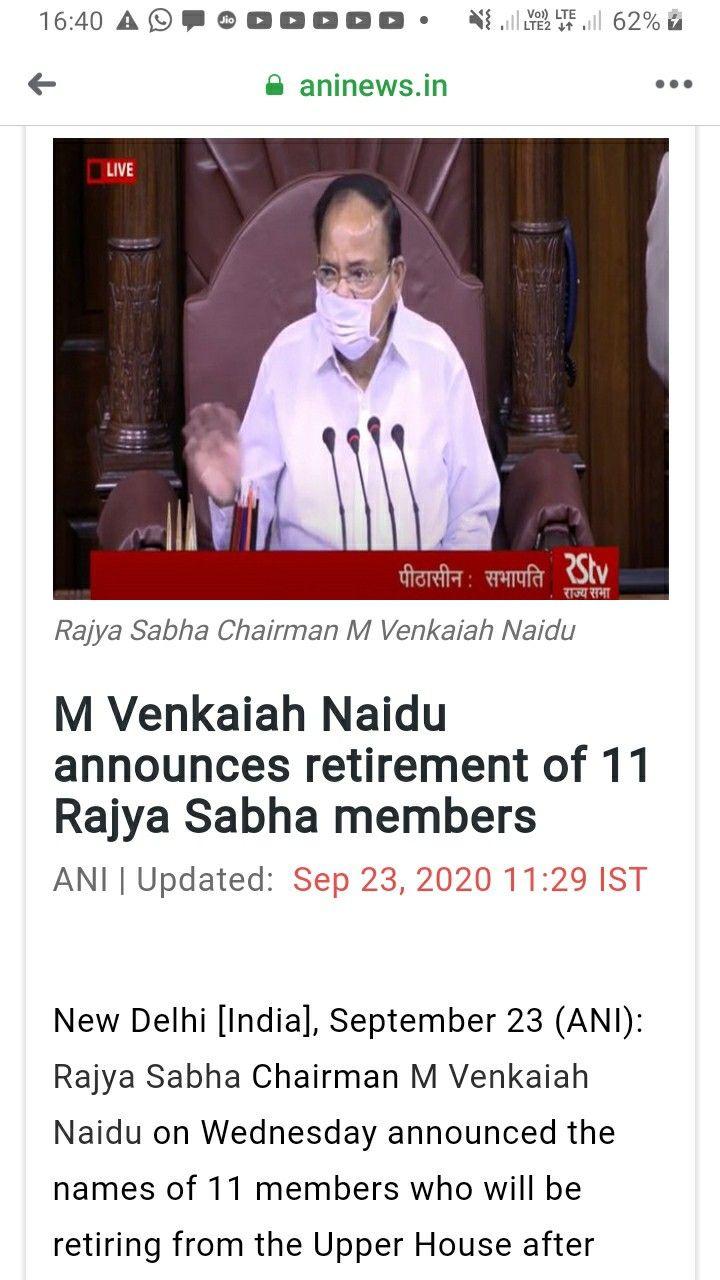 M Venkaiah Naidu announces retirement of 11 Rajya Sabha members