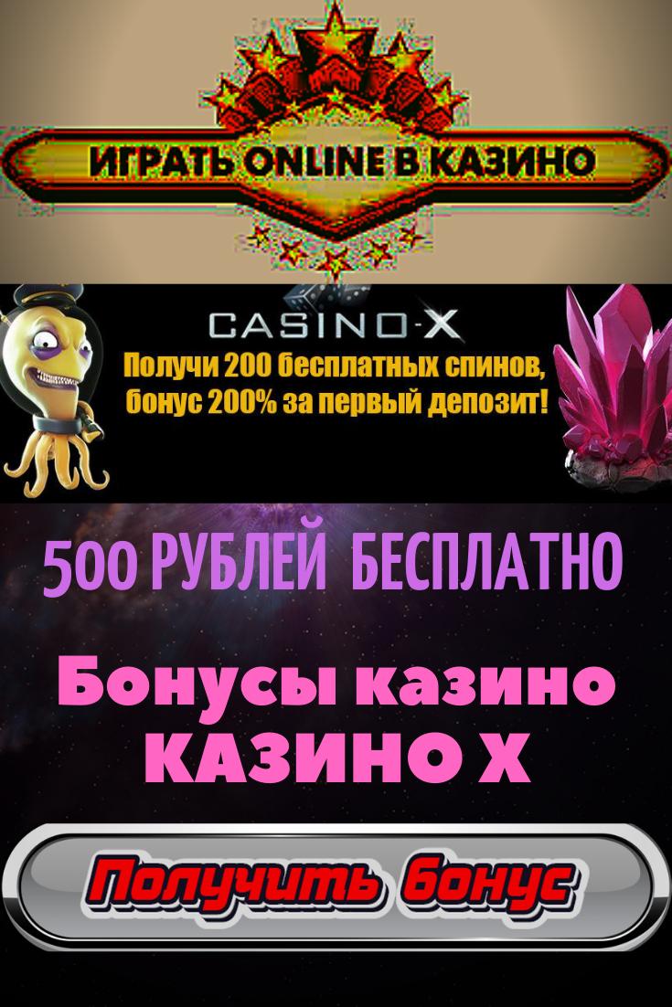 баги в казино на diamond