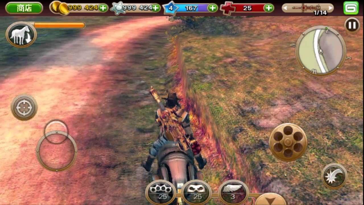 six guns apk mod 2.9.3e
