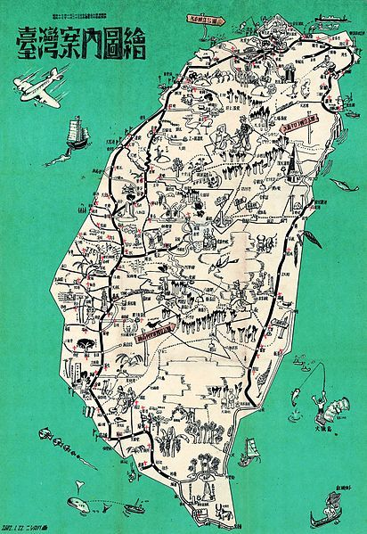 1942 Map of TAIWAN Tourism 臺灣旅遊地圖jpg Formosa Pinterest - new taiwan world map images