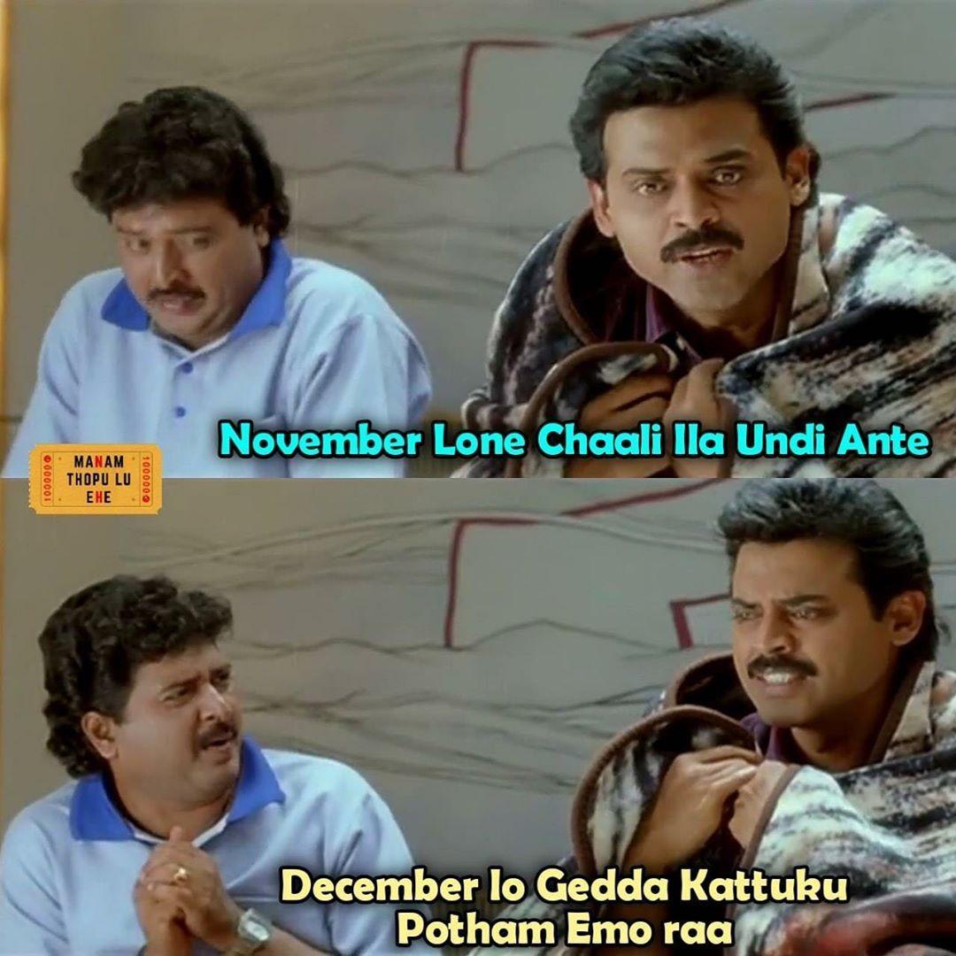 601 Likes 9 Comments Telugu Memes Fun Telugu Memes Fun On Instagram Full Chali Vizag Lo Follow Telugu Memes Fun For More Memes Fun Instagram