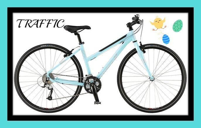 Gt Traffic 2 0 Comfort Hybrid Bikes For Women Shimano Alivio 27
