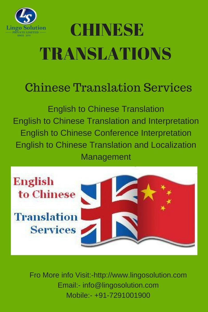 Lingo Solution provide you Chinese to English Translation Services