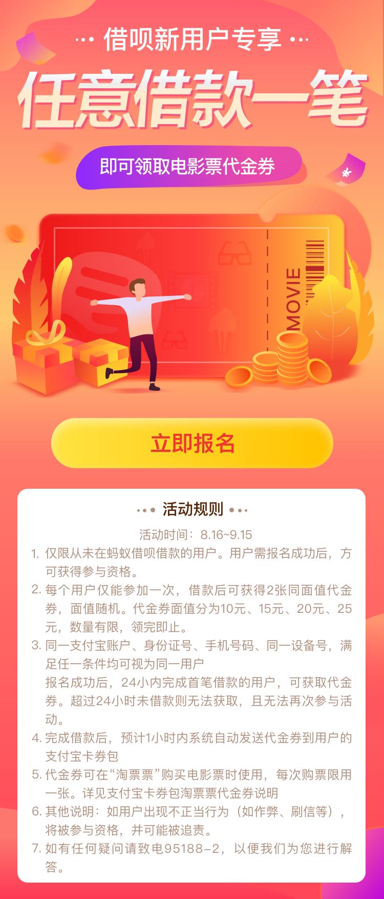 Behance 搜索 Banner design inspiration, Html5 design
