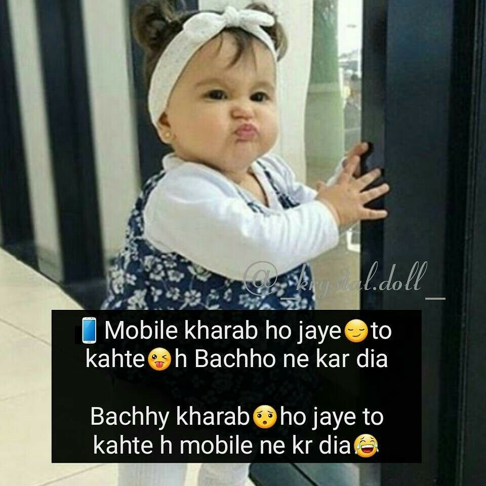 Anamiya Khan Funny Baby Quotes Baby Girl Quotes Cute Funny Quotes