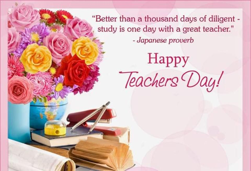 Happy Teachers Day Best Quotes Smses Wishes To Share On Whatsapp And Facebook Happy Teachers Day Wishes Happy Teachers Day Message Teachers Day Message