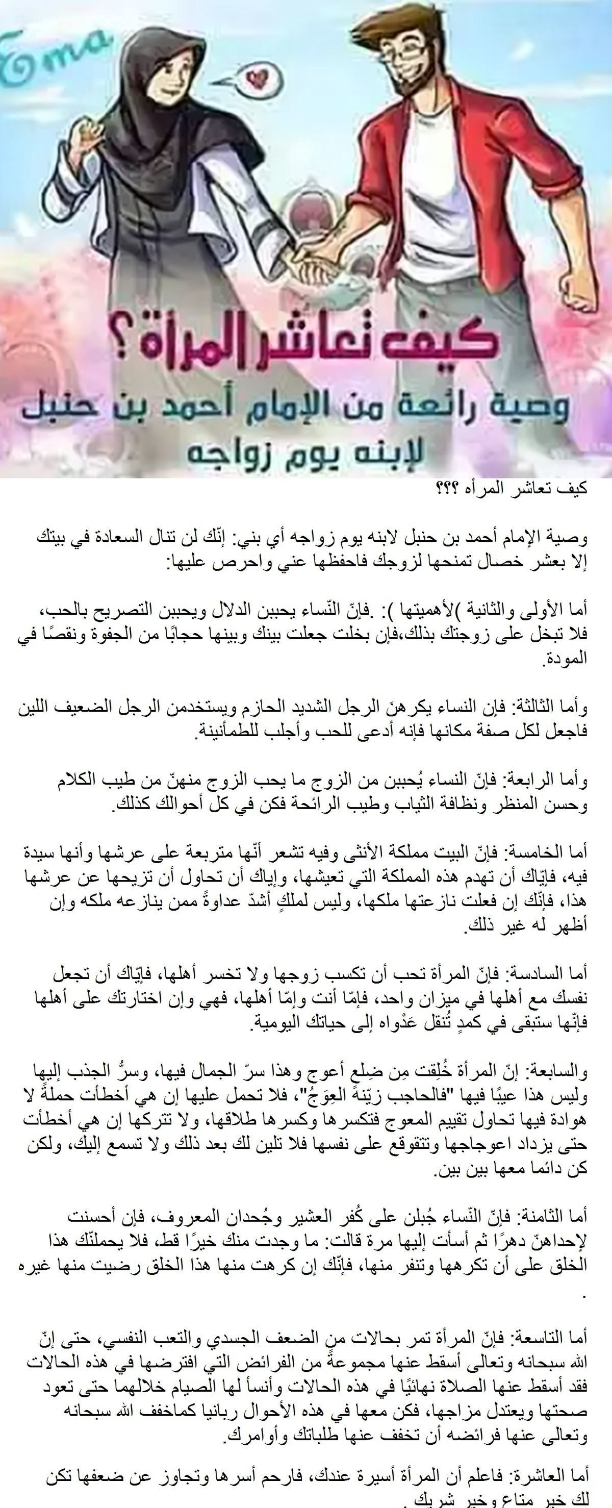 Pin By H On Lifestyle Likes Islam Facts Islamic Inspirational Quotes Islam Beliefs
