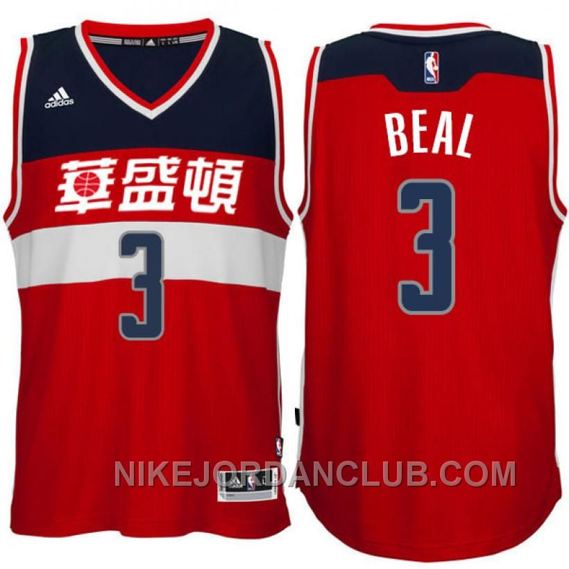 sports shoes cad50 9e4ef 12 kelly oubre jersey menu