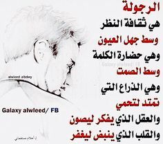 Desertrose مفهوم الرجولة Historical Figures Interesting Art Quotes