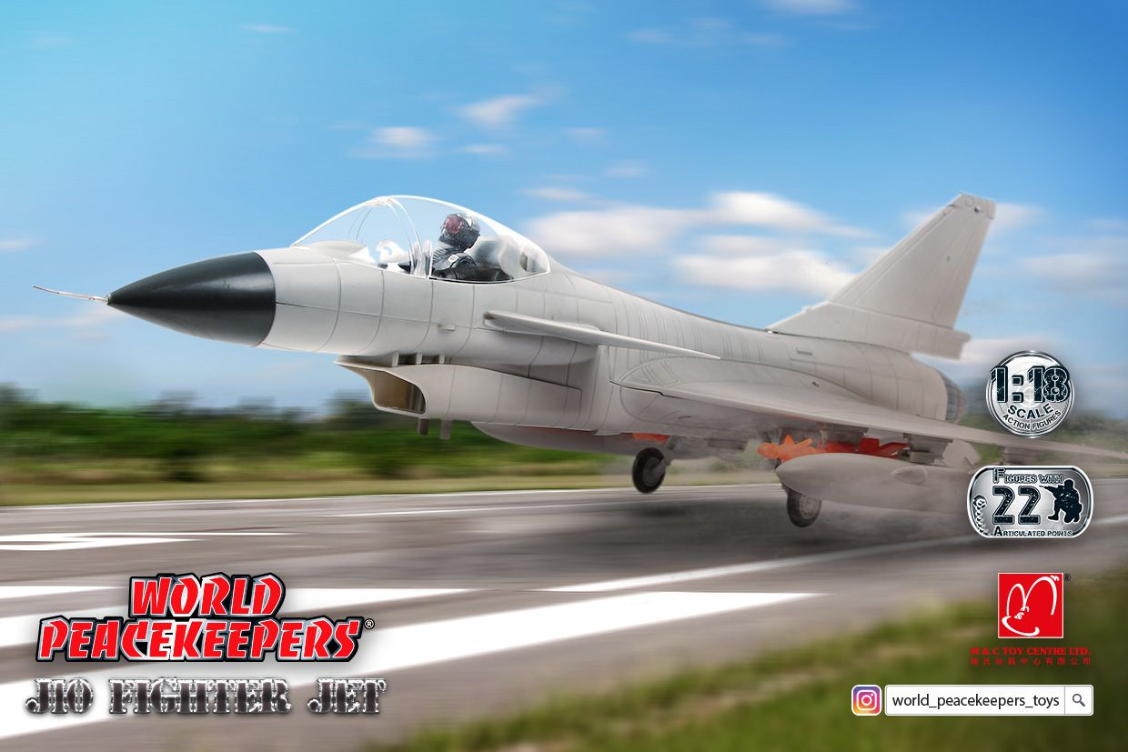 Product Name World Peacekeepers J10 Fighter Jet Item No 77047 The 1 18 World Peacekeepers Collectible Fighter Jets Scary Dolls Portable Air Conditioning