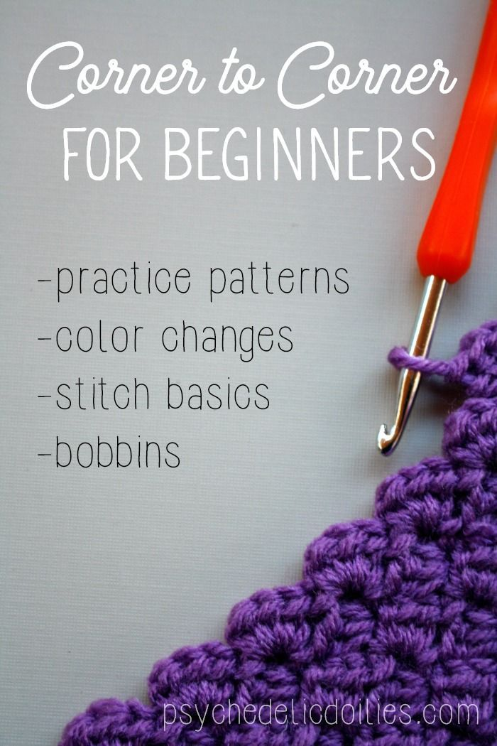 Corner to Corner Crochet for Beginners - Psychedelic Doilies #crochetstitches