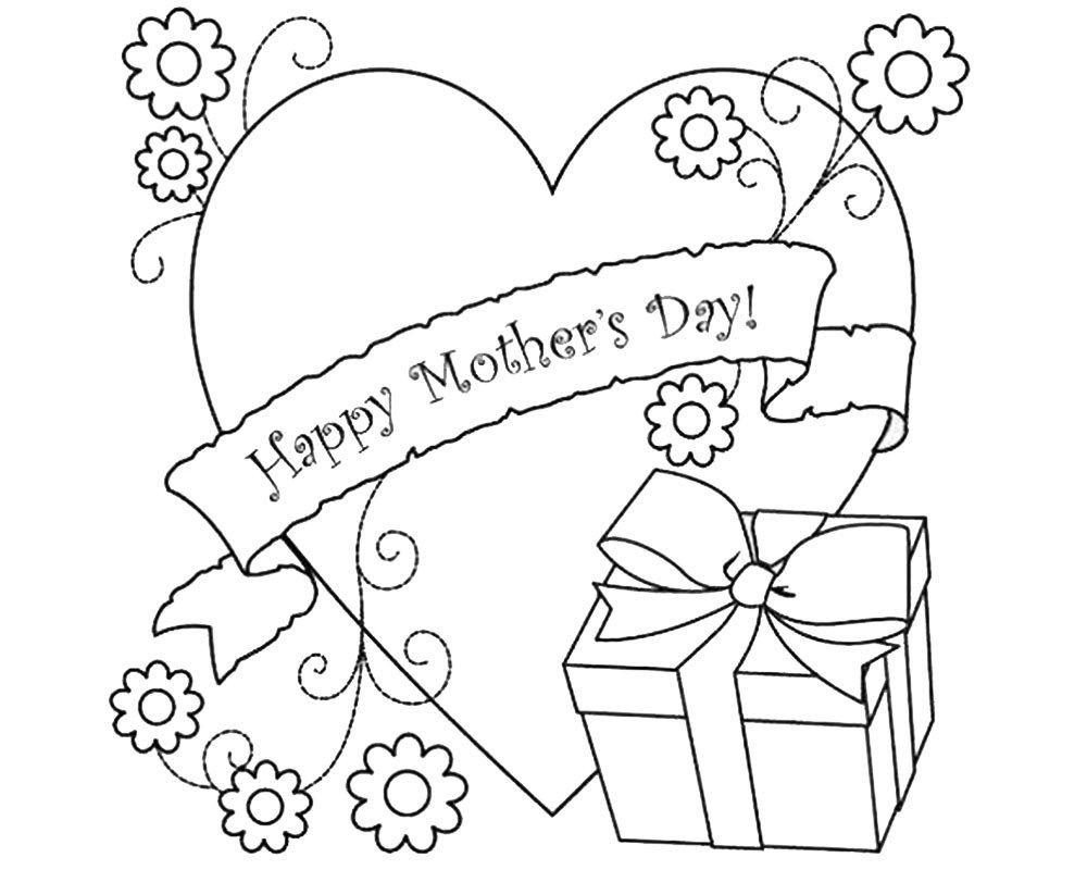 Dibujo para colorear de un corazon para mamá en su día | Imagenes y ...