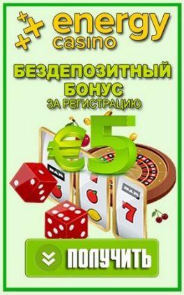 азартные игры торрент играть на деньги 2021