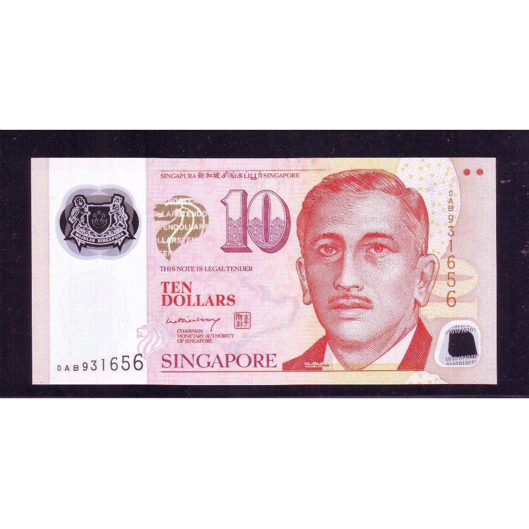 10 Lhl 0ab Prefix Polymer Unc Vintage Antiques Currency On