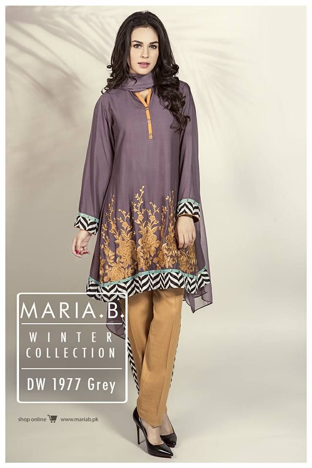 Maria B New Latest Party Wear Dress Collection 2017