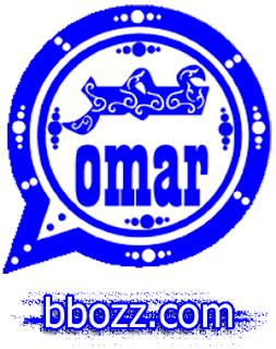 واتساب عمر الازرق 2021 ضد الحظر V28 تحديث واتس اب عمر الازرق Download Omarwhatsapp Blue King Logo Blue Burger King Logo