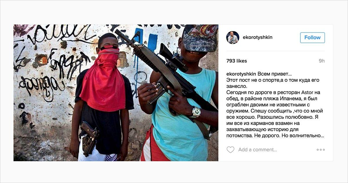 Olympian robbed at gunpoint in Rio, posts chilling photo of his assailants: http://petapixel.com/2016/08/11/olympian-robbed-gunpoint-rio-shares-chilling-photo-assailants/ …