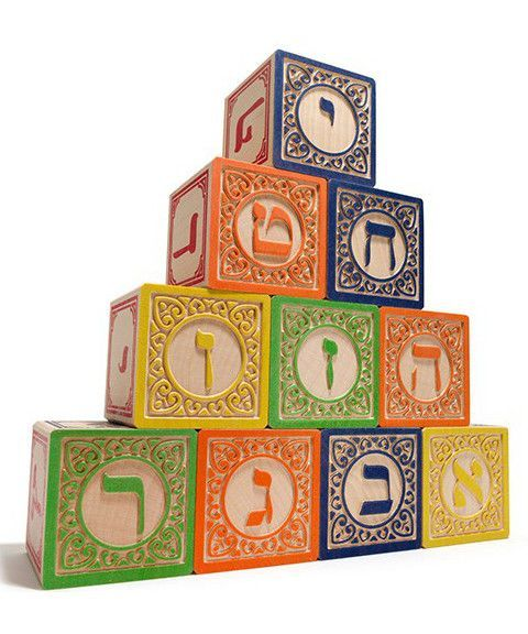 Our Hebrew aleph-bet block set offers a great way to educate your child on family heritage as well as learning a language.This set includes 27 blocks made from sustainable Michigan basswood, featuring