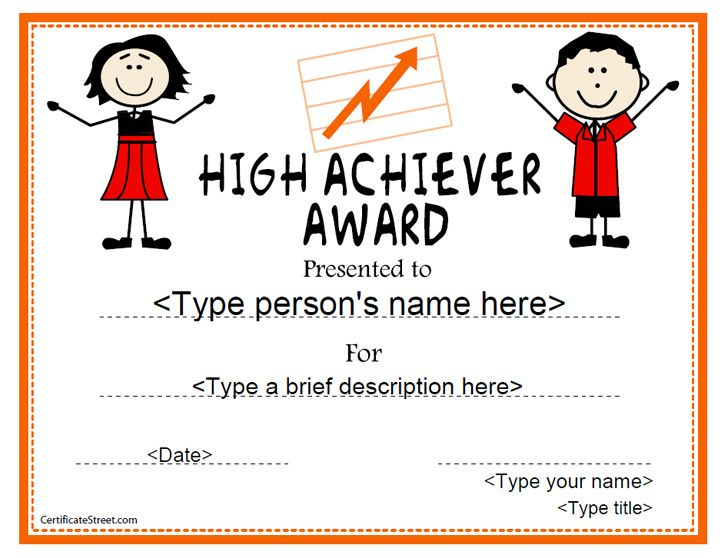 Education Certificate - High Achiever Award CertificateStreet - blank certificate forms