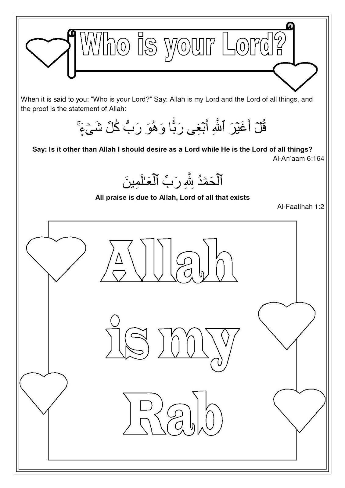 Islamic Studies Worksheets For Kindergarten Worksheet For Kindergarten Kindergarten Worksheets Kindergarten Worksheets Printable Free Kindergarten Worksheets [ 1600 x 1131 Pixel ]