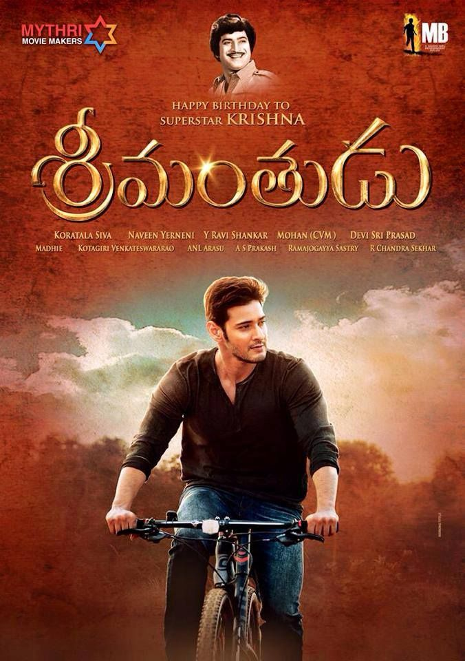 Srimanthudu : Poster Revealed for Mahesh Babu's Upcoming