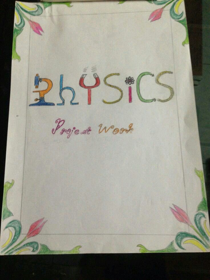 physics project cover