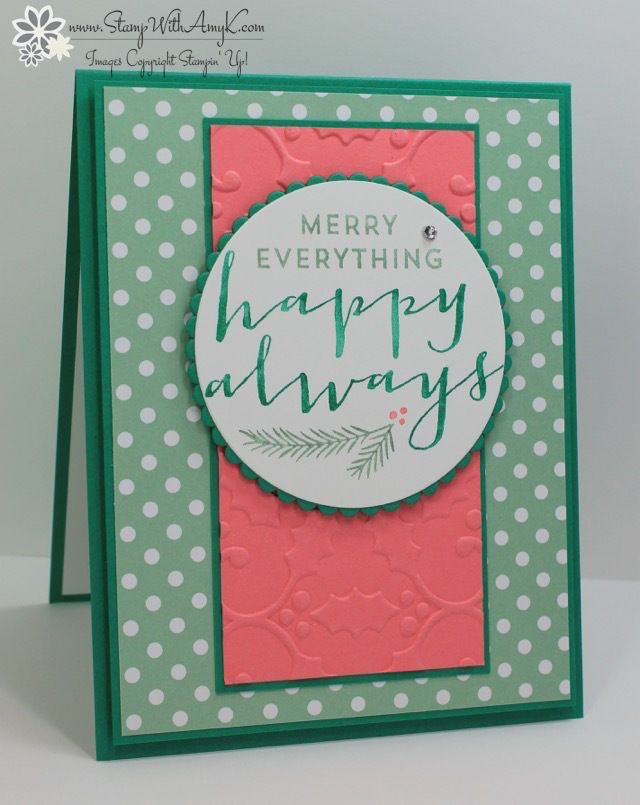 suite-seasons-stamp-with-amy-k