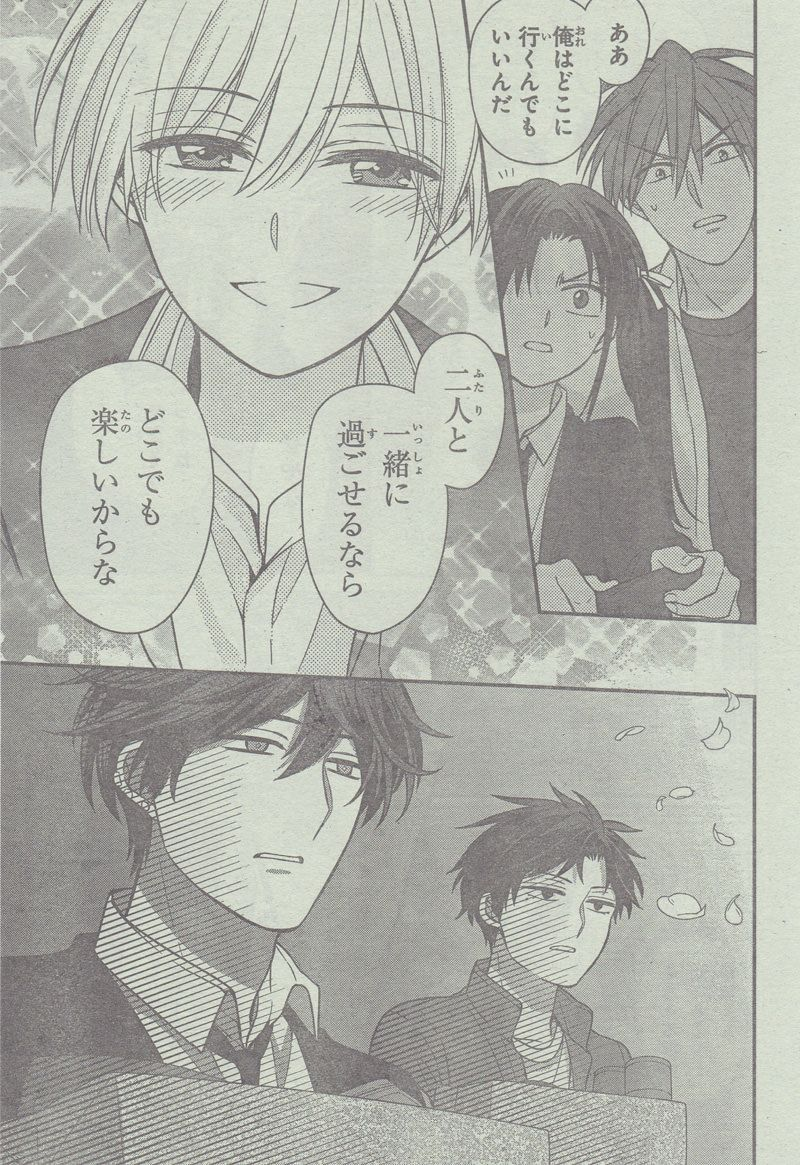 the magic of the internet oresama teacher manga vs anime air gear anime