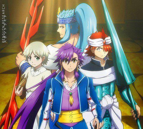 kingdom season 2 anime download