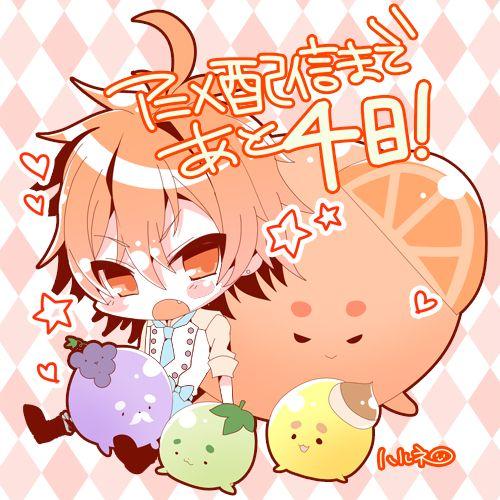 Bonjour Koiaji Patisserie Anime, Chibi characters, Cute chibi